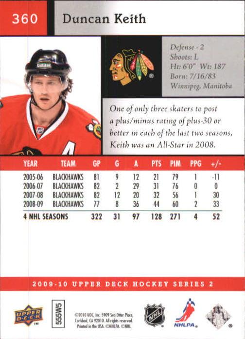2009-10-Upper-Deck-Hk-Card-s-251-500-Rookies-U-Pick-Buy-10-cards-FREE-SHIP thumbnail 221