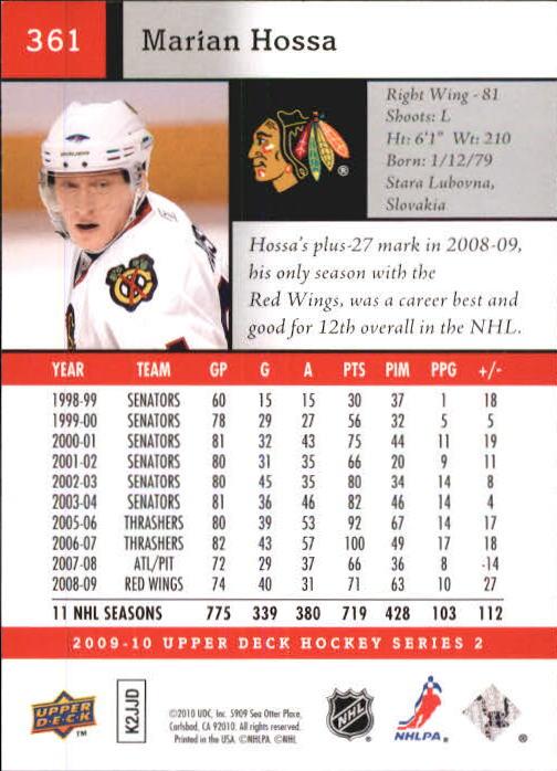 2009-10-Upper-Deck-Hk-Card-s-251-500-Rookies-U-Pick-Buy-10-cards-FREE-SHIP thumbnail 223