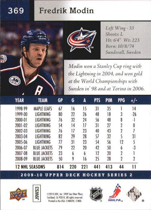 2009-10-Upper-Deck-Hk-Card-s-251-500-Rookies-U-Pick-Buy-10-cards-FREE-SHIP thumbnail 239