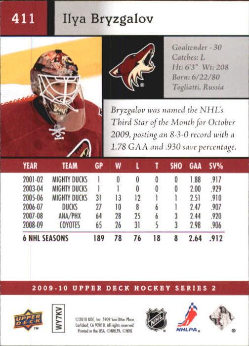 2009-10-Upper-Deck-Hk-Card-s-251-500-Rookies-U-Pick-Buy-10-cards-FREE-SHIP thumbnail 321