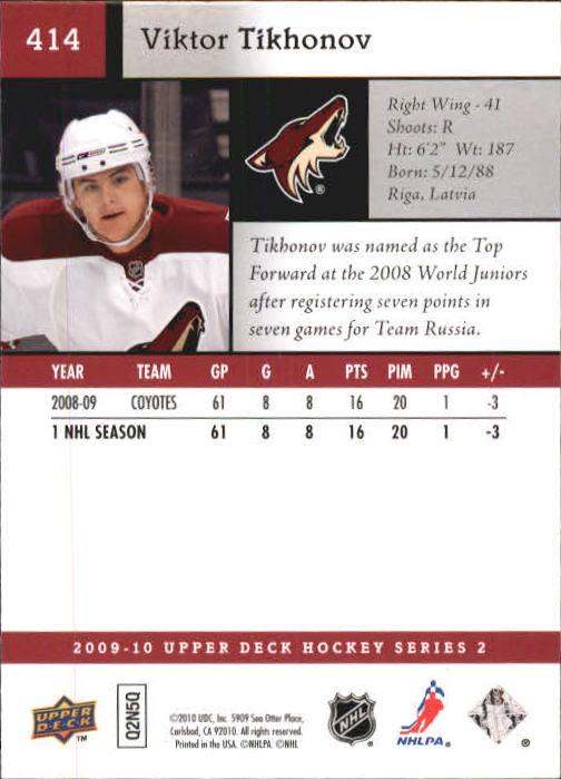 2009-10-Upper-Deck-Hk-Card-s-251-500-Rookies-U-Pick-Buy-10-cards-FREE-SHIP thumbnail 327