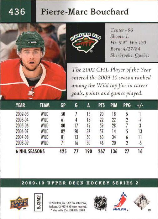 2009-10-Upper-Deck-Hk-Card-s-251-500-Rookies-U-Pick-Buy-10-cards-FREE-SHIP thumbnail 371