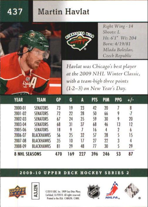 2009-10-Upper-Deck-Hk-Card-s-251-500-Rookies-U-Pick-Buy-10-cards-FREE-SHIP thumbnail 373