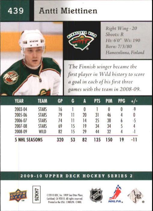 2009-10-Upper-Deck-Hk-Card-s-251-500-Rookies-U-Pick-Buy-10-cards-FREE-SHIP thumbnail 377