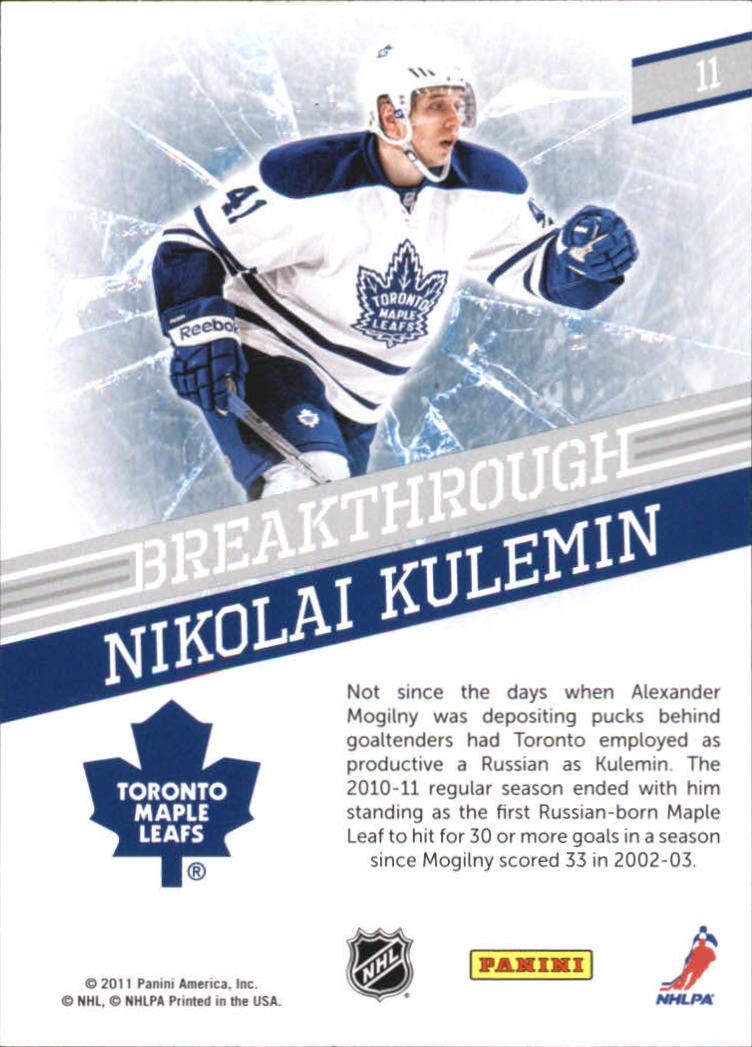 2011-12-Pinnacle-Hockey-251-Rookies-Inserts-You-Pick-Buy-10-cards-FREE-SHIP thumbnail 65