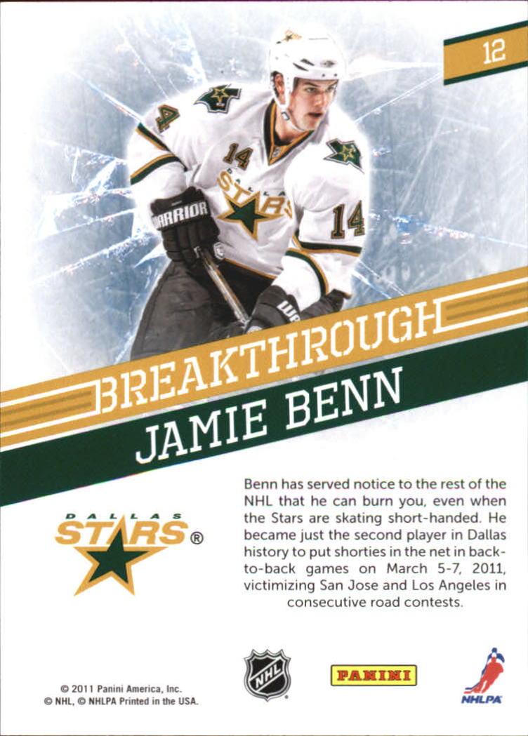 2011-12-Pinnacle-Hockey-251-Rookies-Inserts-You-Pick-Buy-10-cards-FREE-SHIP thumbnail 67