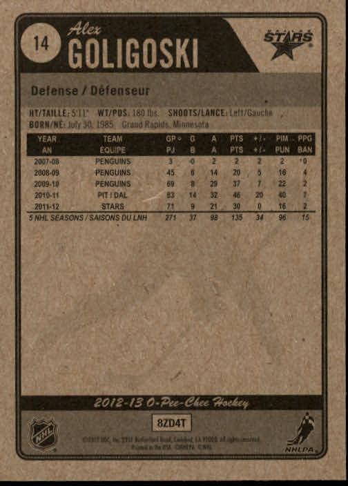 2012-13-O-Pee-Chee-Hockey-Card-039-s-1-200-You-Pick-Buy-10-cards-FREE-SHIP thumbnail 29