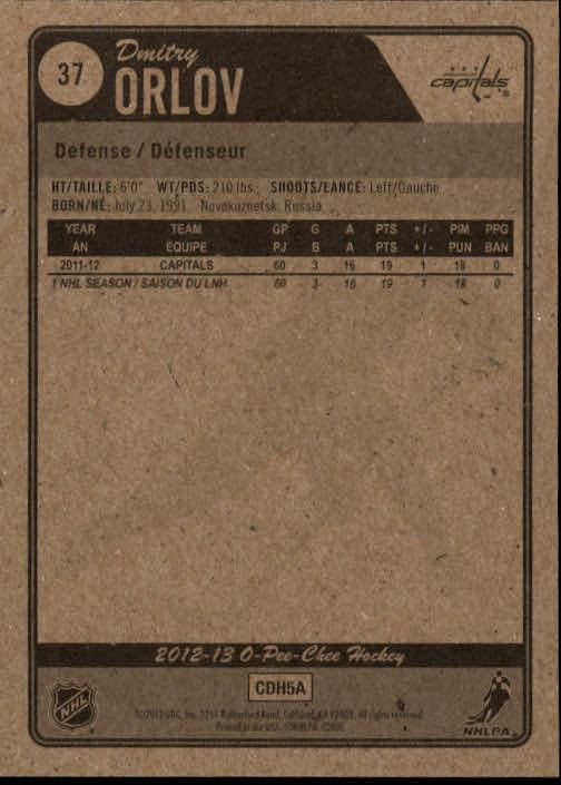 2012-13-O-Pee-Chee-Hockey-Card-039-s-1-200-You-Pick-Buy-10-cards-FREE-SHIP thumbnail 75
