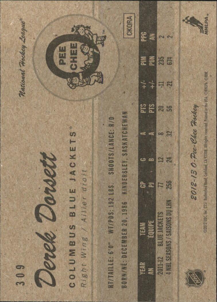 2012-13-O-Pee-Chee-Retro-Hockey-s-301-600-You-Pick-Buy-10-cards-FREE-SHIP thumbnail 7