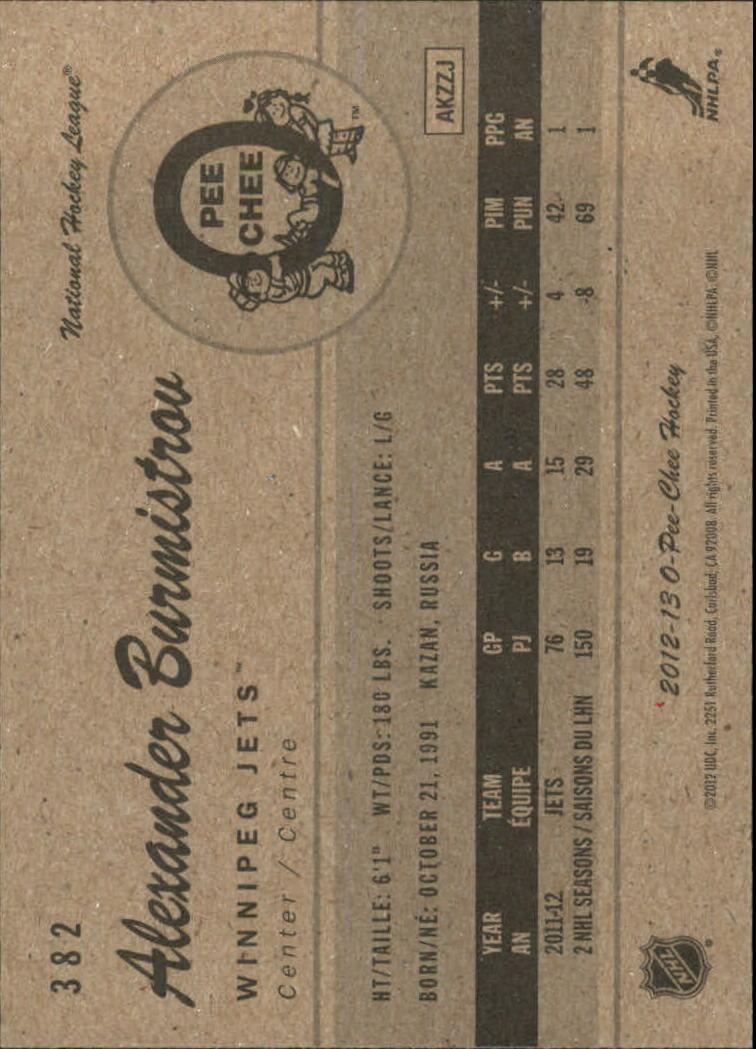 2012-13-O-Pee-Chee-Retro-Hockey-s-301-600-You-Pick-Buy-10-cards-FREE-SHIP thumbnail 62