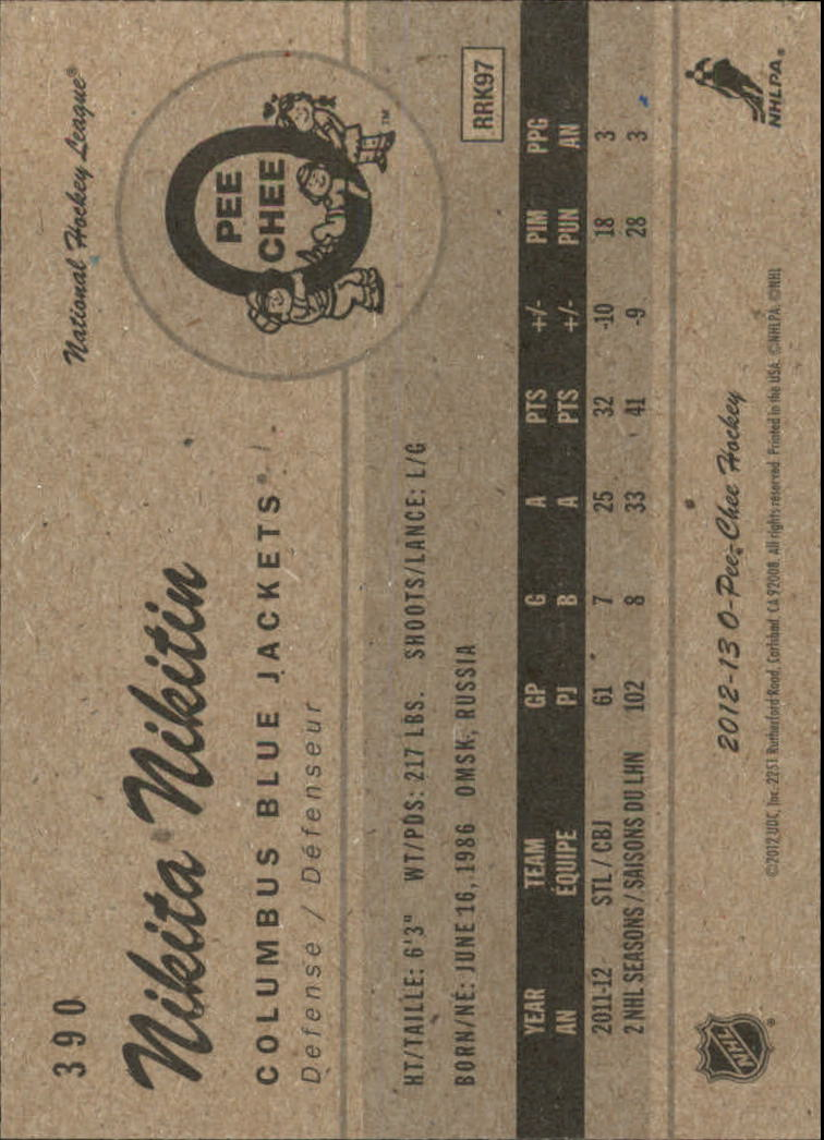 2012-13-O-Pee-Chee-Retro-Hockey-s-301-600-You-Pick-Buy-10-cards-FREE-SHIP thumbnail 68