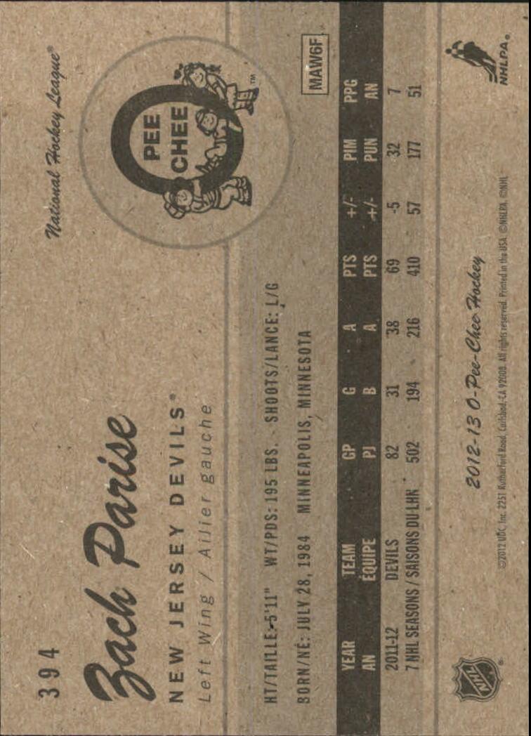 2012-13-O-Pee-Chee-Retro-Hockey-s-301-600-You-Pick-Buy-10-cards-FREE-SHIP thumbnail 72