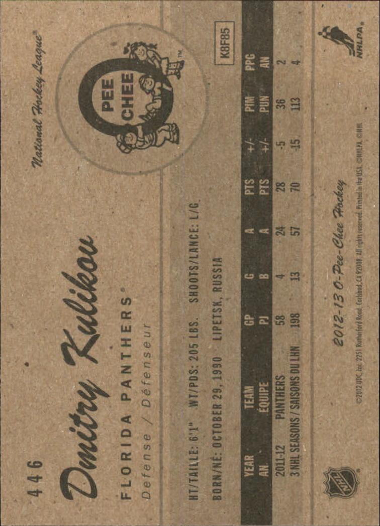 2012-13-O-Pee-Chee-Retro-Hockey-s-301-600-You-Pick-Buy-10-cards-FREE-SHIP thumbnail 128