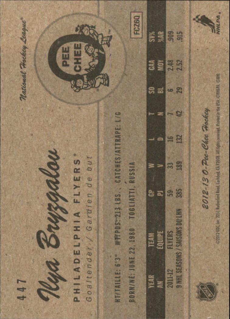 2012-13-O-Pee-Chee-Retro-Hockey-s-301-600-You-Pick-Buy-10-cards-FREE-SHIP thumbnail 130
