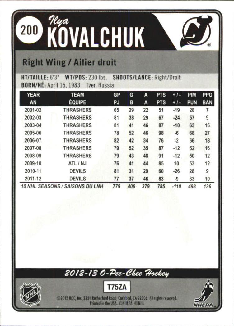 2012-13-O-Pee-Chee-Rainbow-Hockey-s-1-600-You-Pick-Buy-10-cards-FREE-SHIP thumbnail 17