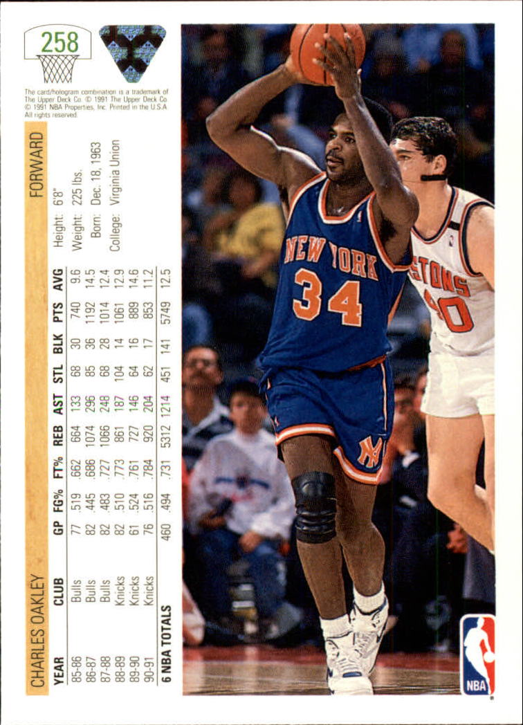 thumbnail 17 - 1991-92 Upper Deck Bk Cards 251-500 +Rookies A2500 - You Pick - 10+ FREE SHIP