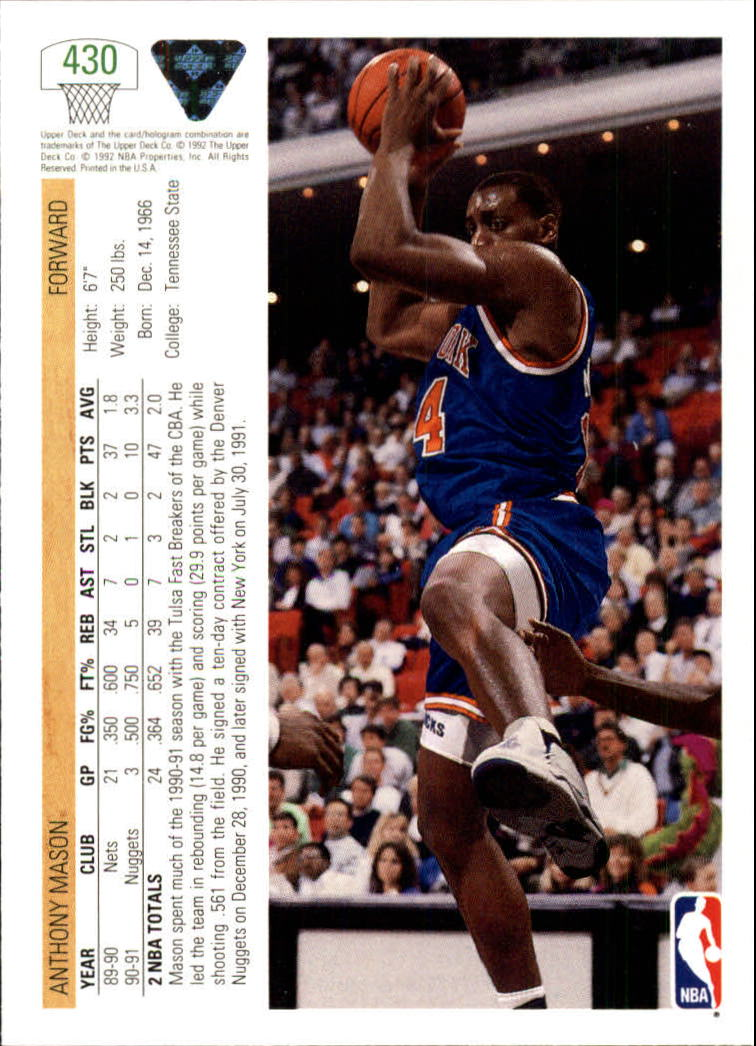 thumbnail 345 - 1991-92 Upper Deck Bk Cards 251-500 +Rookies A2500 - You Pick - 10+ FREE SHIP
