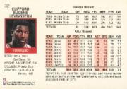 thumbnail 30 - 1991-92 Hoops Basketball (Pick Card From List 1-278) C58 5-21