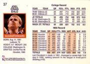 thumbnail 69 - 1991-92 Hoops Basketball Card Pick 1-250