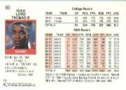 thumbnail 124 - 1991-92 Hoops Basketball Card Pick 1-250