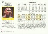 thumbnail 78 - 1991-92 Hoops Basketball (Pick Card From List 1-278) C58 5-21
