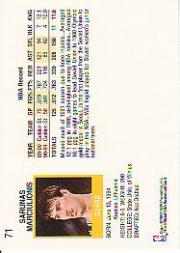 thumbnail 85 - 1991-92 Hoops Basketball (Pick Card From List 1-278) C58 5-21