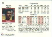 thumbnail 98 - 1991-92 Hoops Basketball (Pick Card From List 1-278) C58 5-21