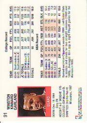 thumbnail 118 - 1991-92 Hoops Basketball (Pick Card From List 1-278) C58 5-21