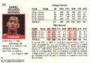 thumbnail 123 - 1991-92 Hoops Basketball (Pick Card From List 1-278) C58 5-21