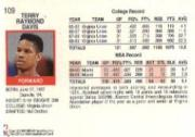 thumbnail 147 - 1991-92 Hoops Basketball (Pick Card From List 1-278) C58 5-21