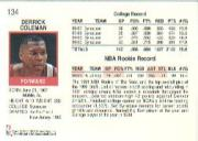 thumbnail 184 - 1991-92 Hoops Basketball (Pick Card From List 1-278) C58 5-21