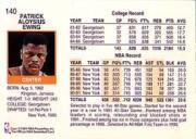 thumbnail 196 - 1991-92 Hoops Basketball (Pick Card From List 1-278) C58 5-21