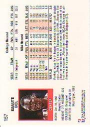 thumbnail 227 - 1991-92 Hoops Basketball (Pick Card From List 1-278) C58 5-21
