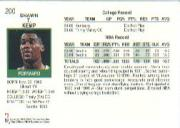 thumbnail 289 - 1991-92 Hoops Basketball (Pick Card From List 1-278) C58 5-21