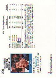 thumbnail 343 - 1991-92 Hoops Basketball (Pick Card From List 1-278) C58 5-21