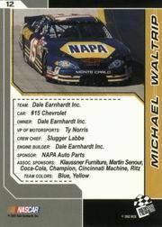 2002-Press-Pass-Trackside-Racing-Card-Pick thumbnail 25