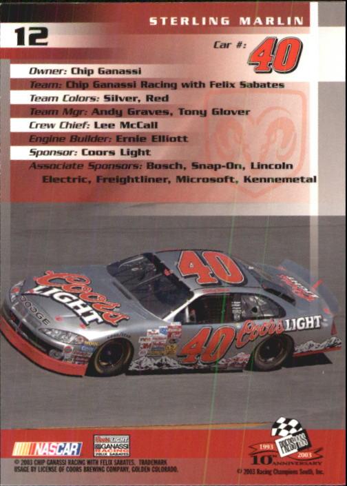 2003-Press-Pass-Trackside-Racing-Card-Pick thumbnail 25