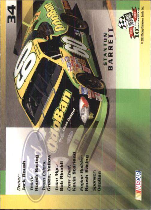 2003-Press-Pass-Trackside-Racing-Card-Pick thumbnail 69