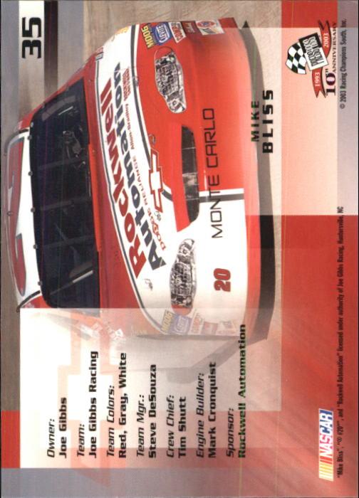 2003-Press-Pass-Trackside-Racing-Card-Pick thumbnail 71