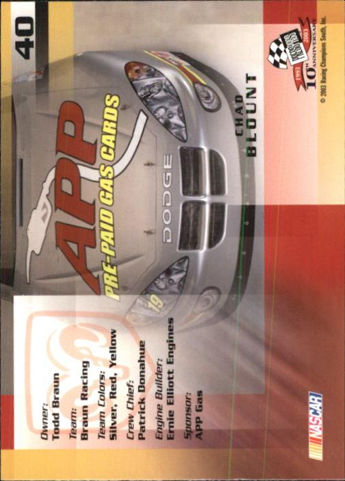 2003-Press-Pass-Trackside-Racing-Card-Pick thumbnail 81