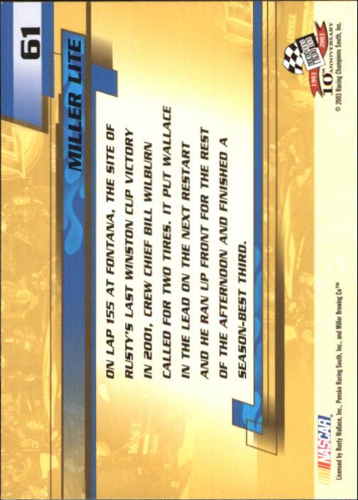 2003-Press-Pass-Trackside-Racing-Card-Pick thumbnail 123