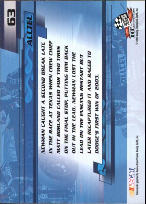 2003-Press-Pass-Trackside-Racing-Card-Pick thumbnail 127