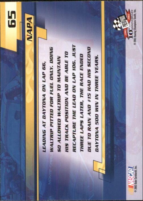2003-Press-Pass-Trackside-Racing-Card-Pick thumbnail 131