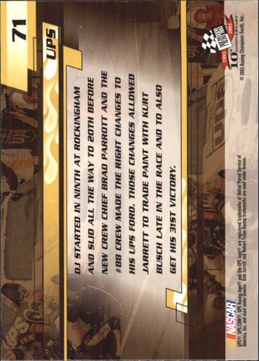 2003-Press-Pass-Trackside-Racing-Card-Pick thumbnail 143