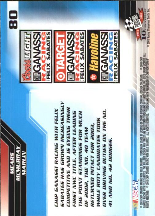 2003-Press-Pass-Trackside-Racing-Card-Pick thumbnail 161
