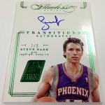 panini-america-2012-13-flawless-basketball-first-look-14