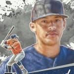 2017 Donruss Baseball Diamond Kings Carlos Correa