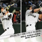 W-14 Kobayashi, Nakata