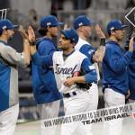 W-10 Team Israel