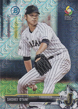 2017 Bowman Mega Boxes Are Back At Target And Nothing Has